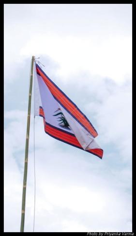 Dree Flag